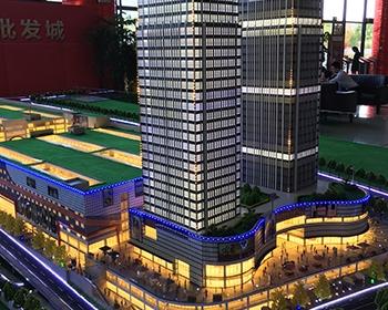 华南城单体楼建筑raybet押注|雷竞技提现总投注额|raybet雷竞技最佳电子竞猜制作