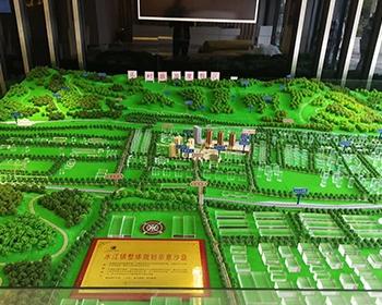 水江规划模型